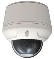IP-видеокамера STC-IPM3914A/3