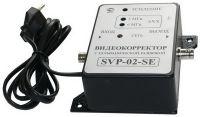 Видеокорректор SVP-02SE/220