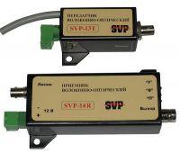 Комплект для передачи видеосигнала по оптоволокну SVP-13T/14R