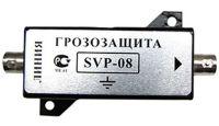 Устройство грозозащиты SVP-08M