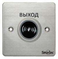 Кнопка выхода ST-EX132IR