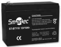 Аккумулятор ST-BT110