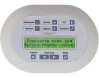 RC100 – пульт управления и индикации