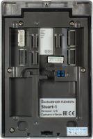 Вызывная панель цветного видеодомофона Stuart-1