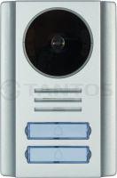 Вызывная панель цветного видеодомофона на 2 абонента Stuart-2