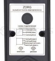 Антивандальная цветная вызывная панель видеодомофона Zorg