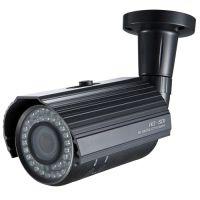 Цветная уличная видеокамера ACE-VCN-V790HP-IR