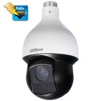 Уличная купольная поворотная IP-камера DH-SD59430U-HNI