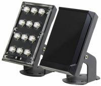 ИК прожектор PV-LED150B