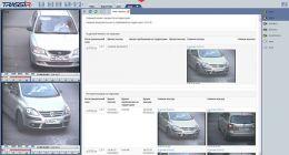 Программное обеспечение AutoTRASSIR-30 Parking