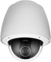 IP-видеокамера STC-IPMX3907A/2