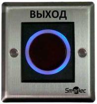 Кнопка выхода ST-EX121IR
