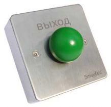 Кнопка выхода ST-EX131