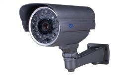 Аналоговая видеокамера RVi-167 (16 мм)