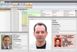 Модуль фотоверификации Timex Checkpoint