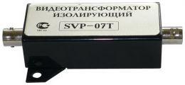 Видеотрансформатор изолирующий SVP-07T