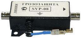 Устройство грозозащиты SVP-08