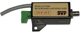 Передатчик видеосигнала по оптоволокну SVP-11T