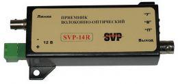 Приемник видеосигнала по оптоволокну SVP-14R