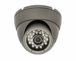 IP видеокамера PE-7142IP 2.8-12