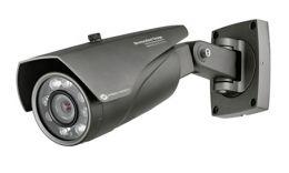 Уличная цилиндрическая камера видеонаблюдения PV-IR2000AHD