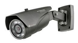 Уличная цилиндрическая камера видеонаблюдения PROvision PVF-IR2000AHD