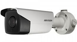 Bullet-камера HikVision DS-2CD4A25FWD-IZHS