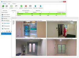 Программный модуль Timex CCTV
