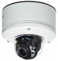 Купольная IP-камера RVi-NC4075M4