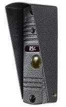 Вызывная панель RVi-700 LUX