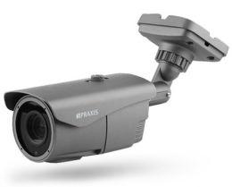 Всепогодная видеокамера PB-7115MHD 2.8-12