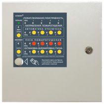 Панель автоматической системы пожаротушения FB2