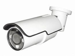 Цилиндрическая камера видеонаблюдения PVF-IR2000AHDZ