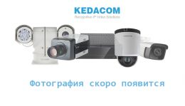 Лицензия KDM2801H-LIC