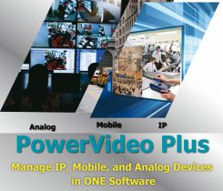 Программное обеспечение Power  Video Plus