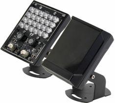 ИК прожектор PV-LED70B