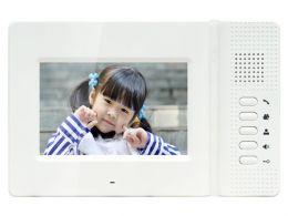 Цветной видеодомофон PV-43SE