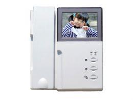 Цветной видеодомофон PV-32SE